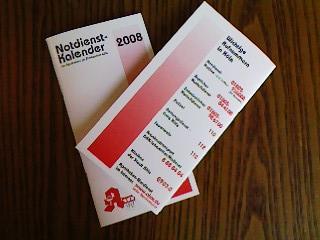 薬局カレンダー