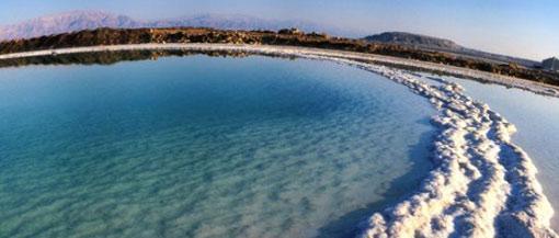 Dead-Sea_510.jpg