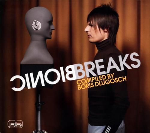 bionicbreaks.jpg