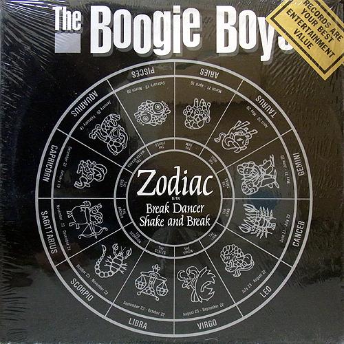 boogieboys.jpg