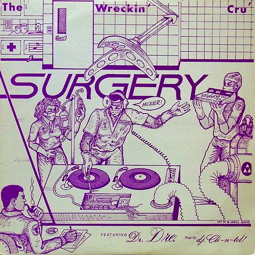 wreckincrusurgery.jpg