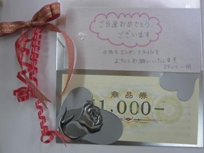 2011-1+088_convert_20110116212157[1]
