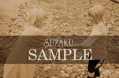 s_k2.jpg