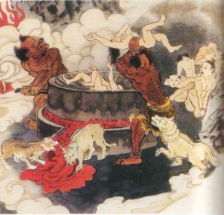 地獄絵図10