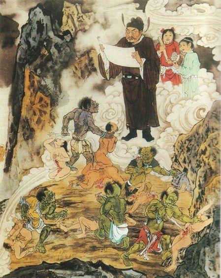 地獄絵図11