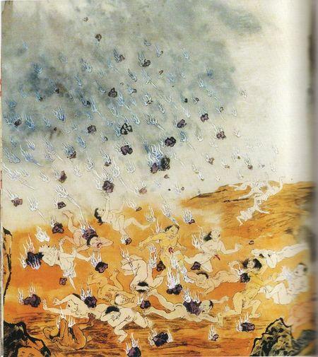 地獄絵図14