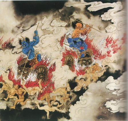地獄絵図16