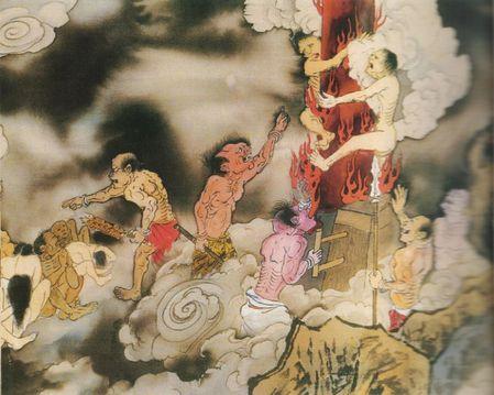 地獄絵図19