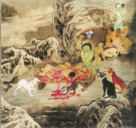 地獄絵図4