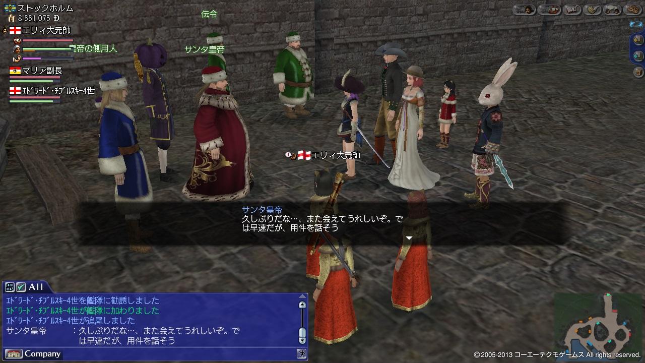 クリスマス25-2-01
