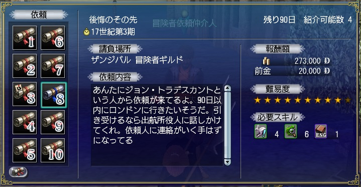 ムラサキツユクサ(トラデス3)01