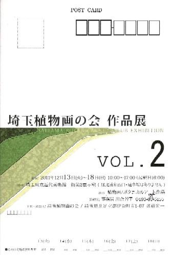 '11DM②