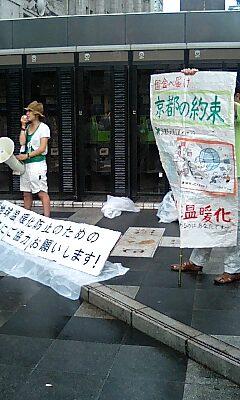 kyoto-yakusoku1