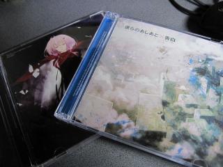 CDなどなど