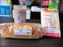 えるのブログ(仮)-朝食