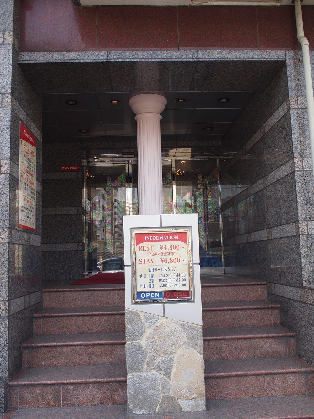 金曜日の天使 Hotel ZAFIRO YOKOHAMA ...