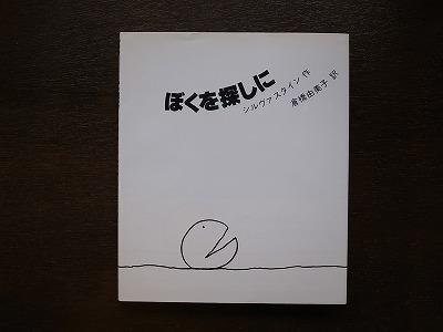 20131222 (4)