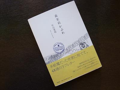 20131228 (3)