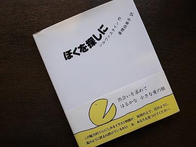 20140112 (3)