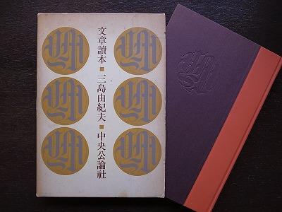 20140119 (4)
