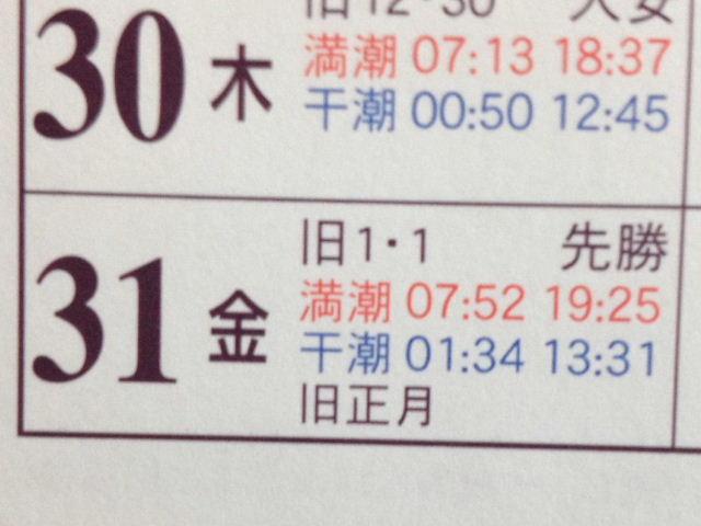 2014_013100001.jpg