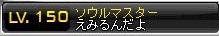 Maple131226_024901.jpg