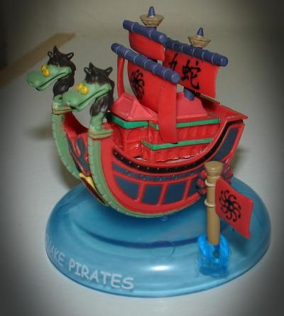 九蛇海賊船