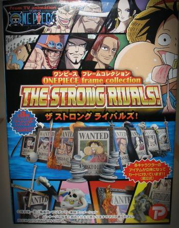 ザ ストロング ライバルズ!