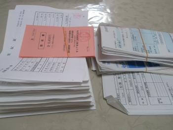 383_convert_20110211145717n1.jpg