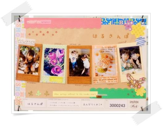DSCF7775.jpg