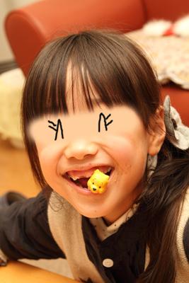 IMG_8844.jpg