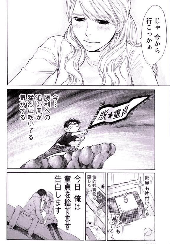 moteki-1-20.jpg