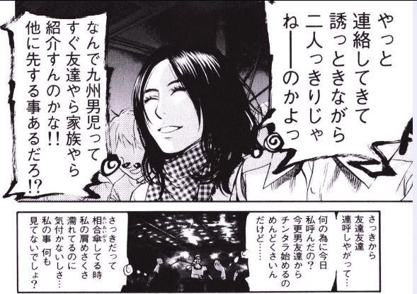 moteki-2-16.jpg