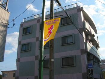 奥むさし駅伝-6