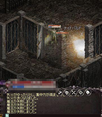 LinC0066KV.jpg