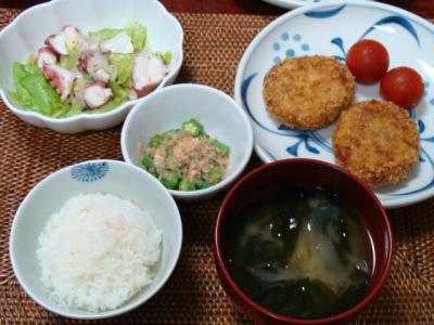 コロッケ定食♪