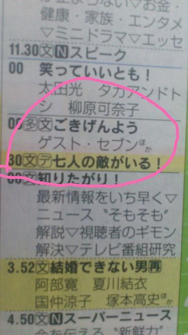 gokigenyo.jpg
