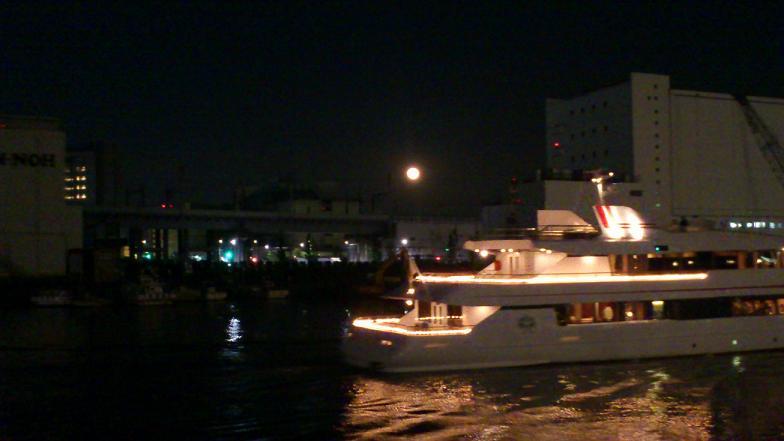moonu43.jpg