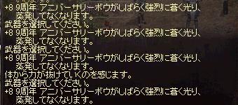 OE7.jpg