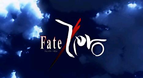 fatezero.png