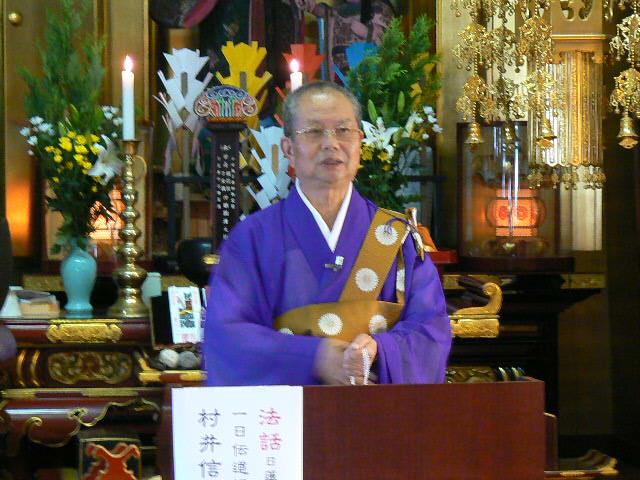 宗祖へのご報恩会での村井講師
