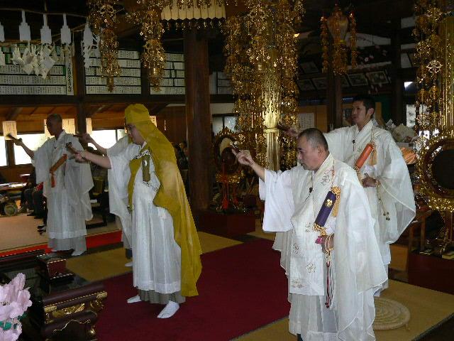三宝荒神法楽の式衆
