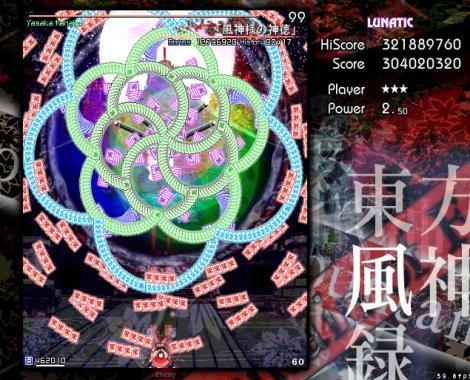 2011y04m08d_171728997_convert_20110408172134.jpg