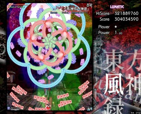 2011y04m08d_171828050_convert_20110408172628.jpg