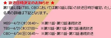2011y04m10d_194015257.jpg