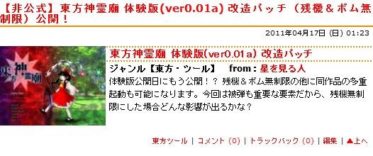 2011y04m18d_210649791.jpg