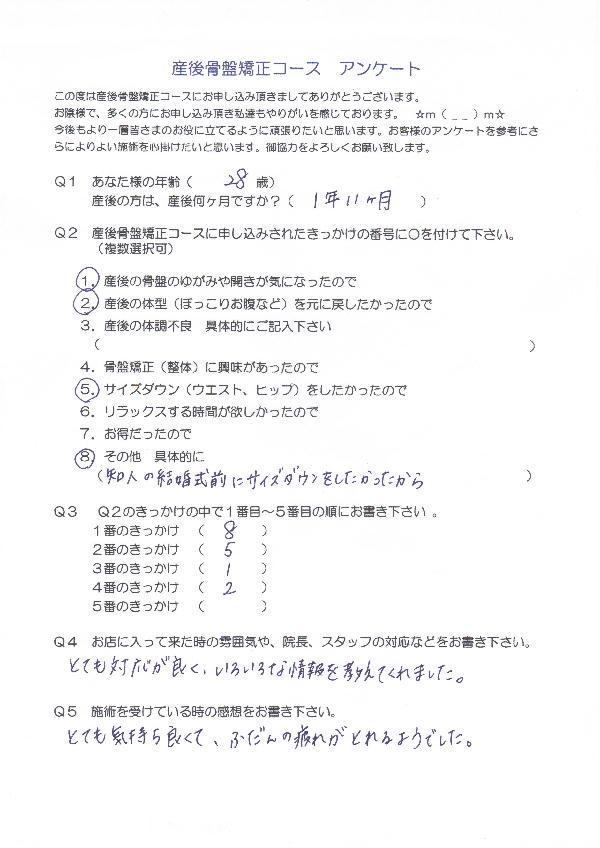 sango-104-1.jpg
