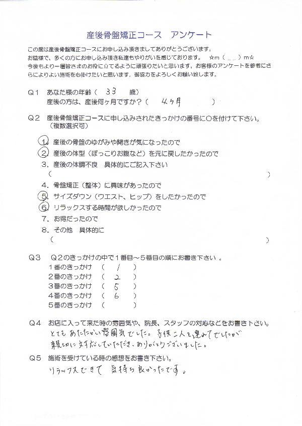 sango-107-1.jpg