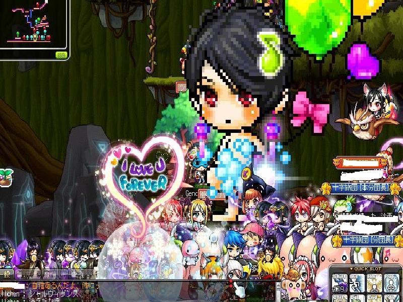 Maple110916_220301.jpg