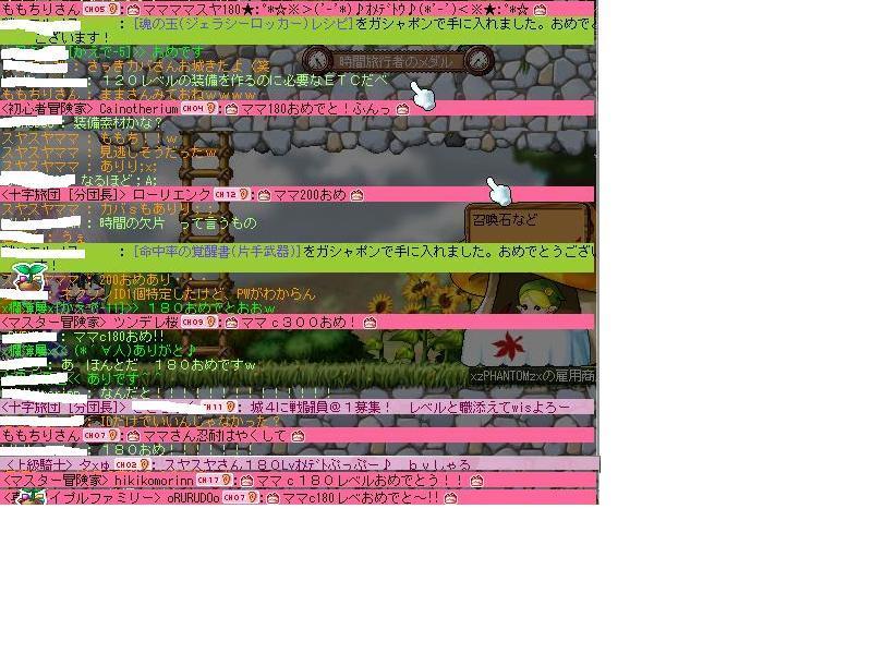 Maple110922_223730.jpg